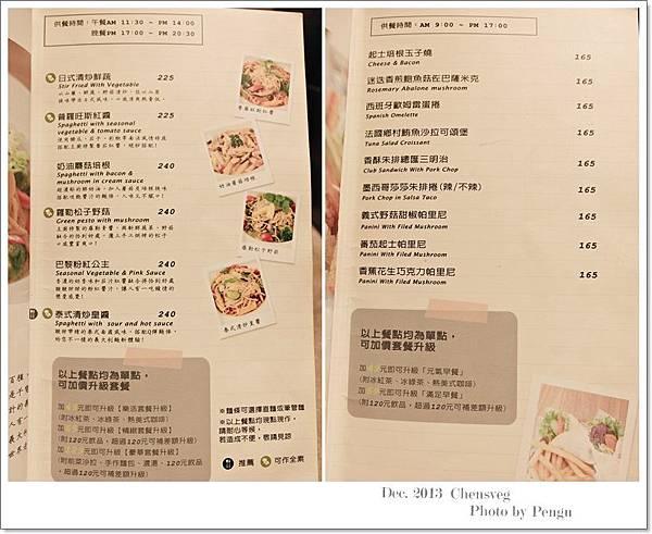 page1221-1.jpg