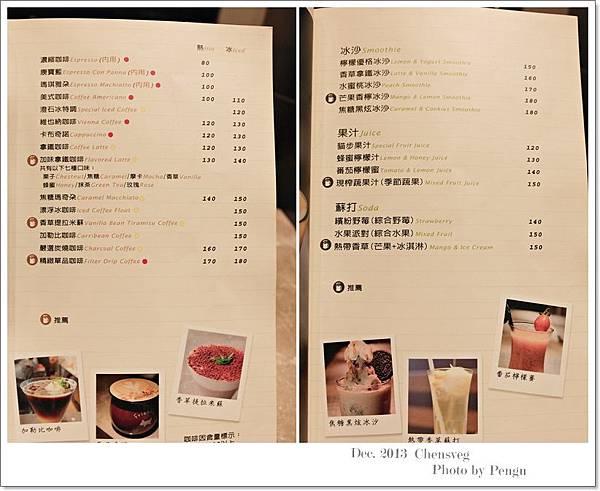 page1221-3.jpg