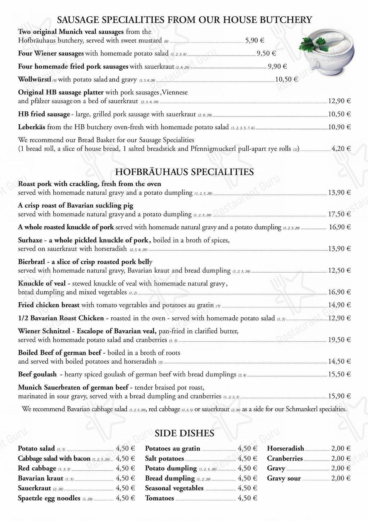 皇家啤酒屋菜單
