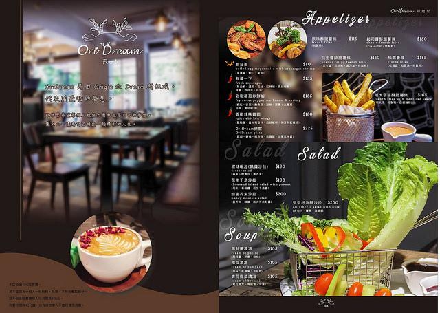 oridream-menu01