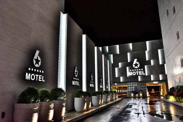 桃園六星旅館