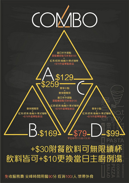 新店店菜單_180626_0009