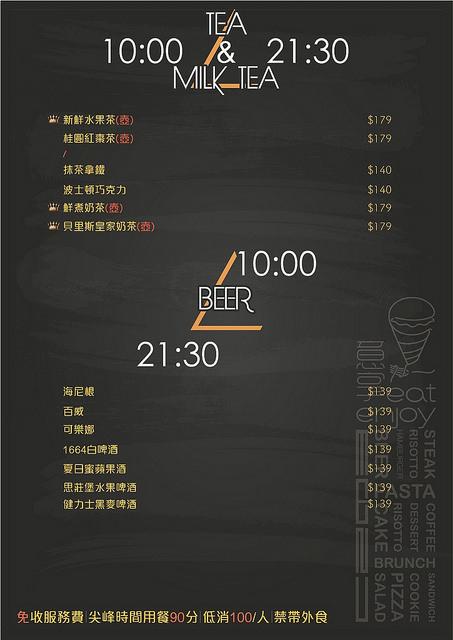新店店菜單_180626_0002