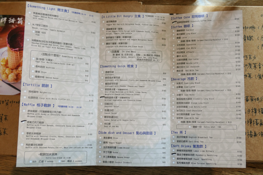 Platform 13號月台菜單