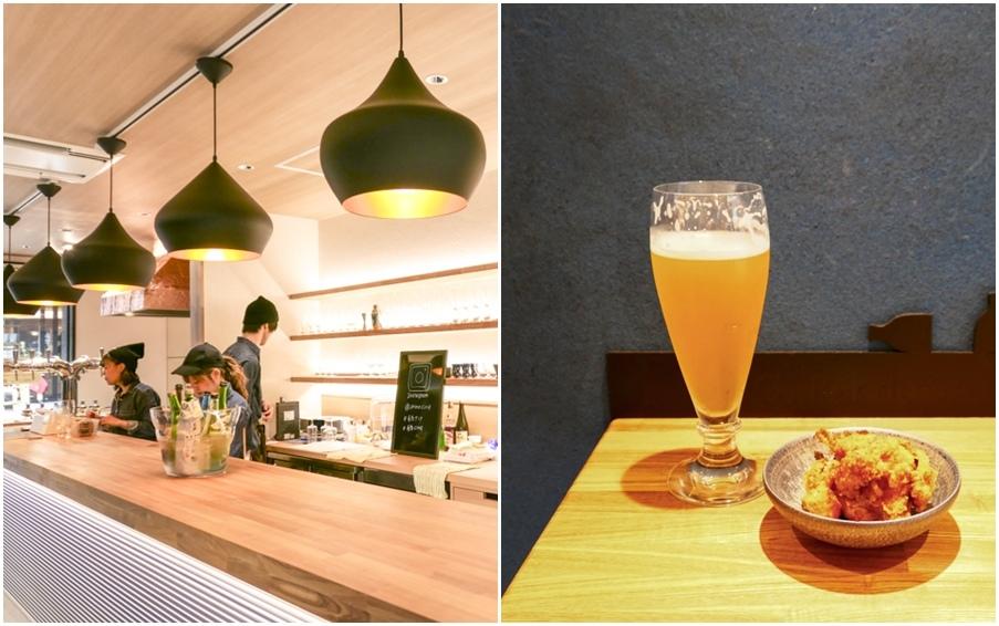 有馬麥酒 Arima Beer