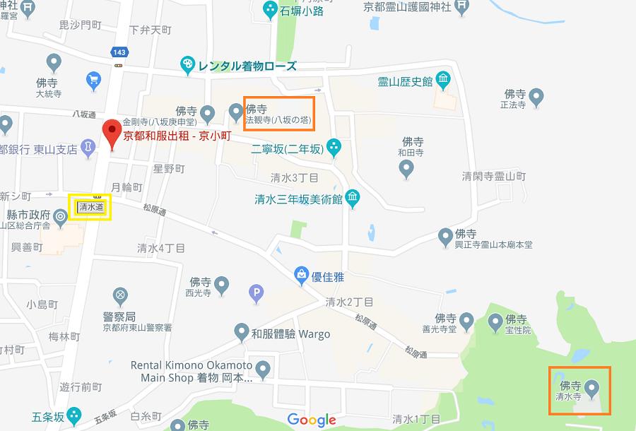 京小町地圖.png