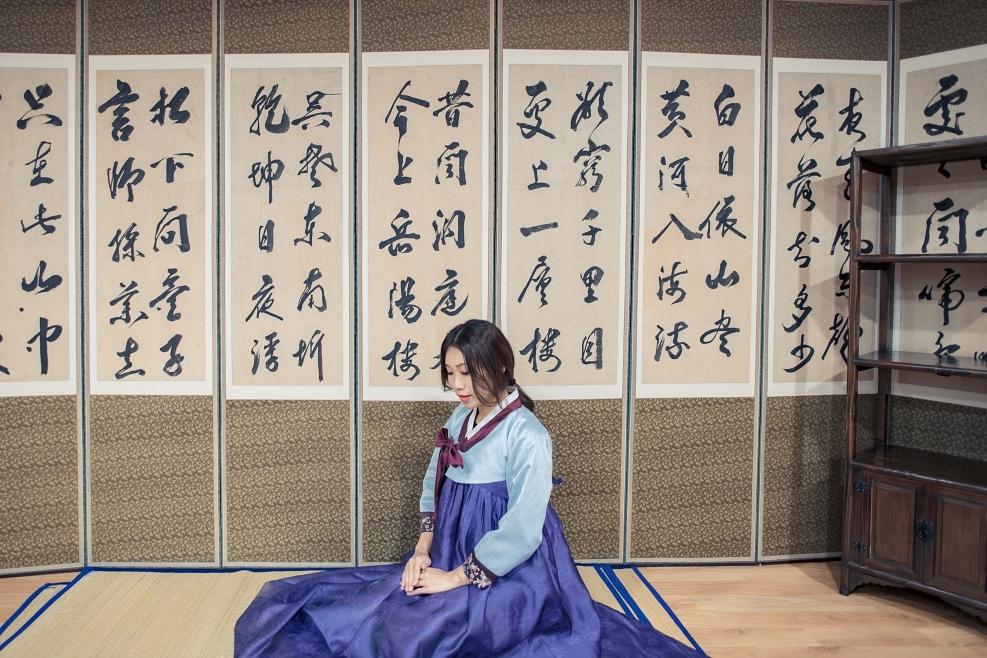 藥令市韓醫藥博物館