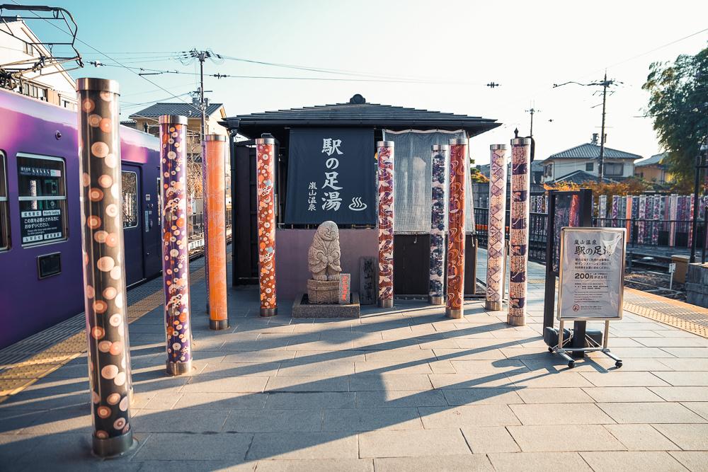 嵐電嵐山車站
