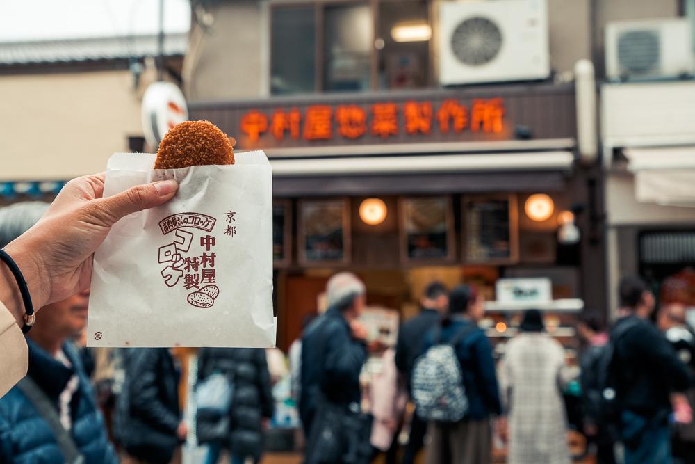 中村屋可樂餅