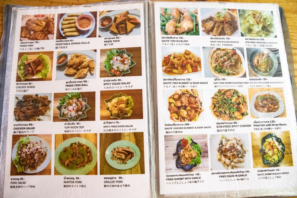 Phrom Phong美食