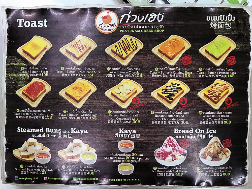 廣興海南雞飯菜單