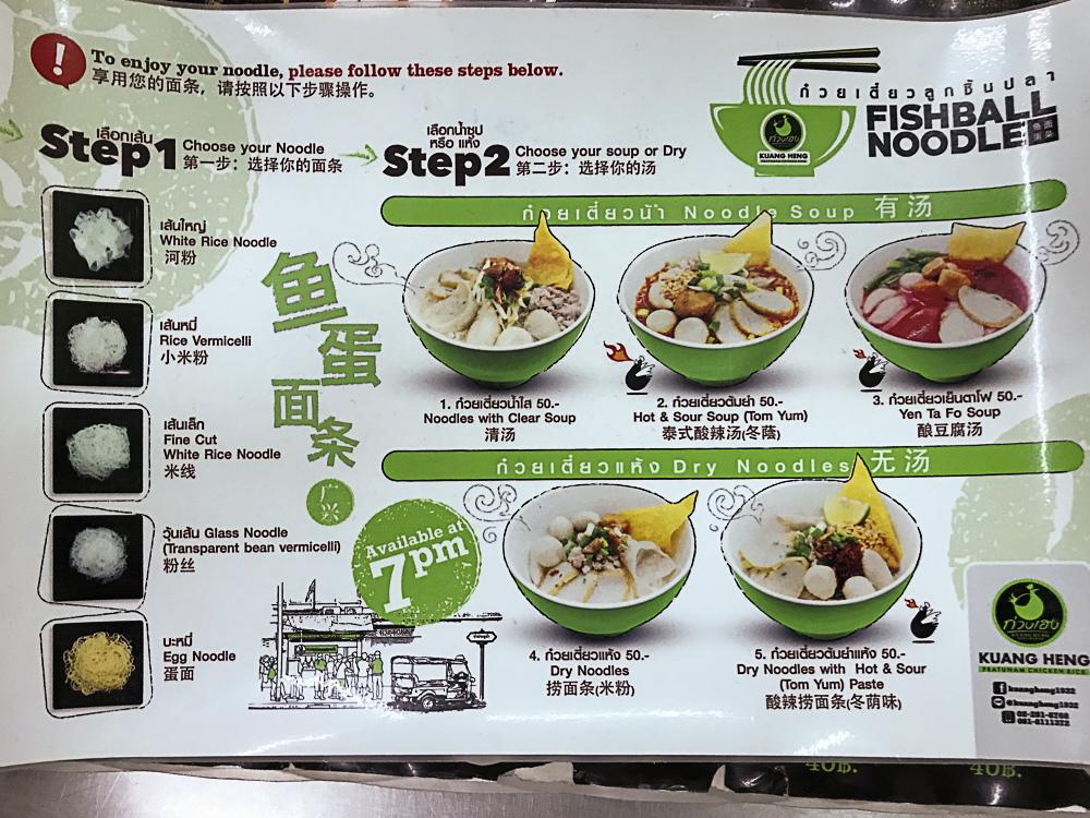 綠色制服海南雞飯