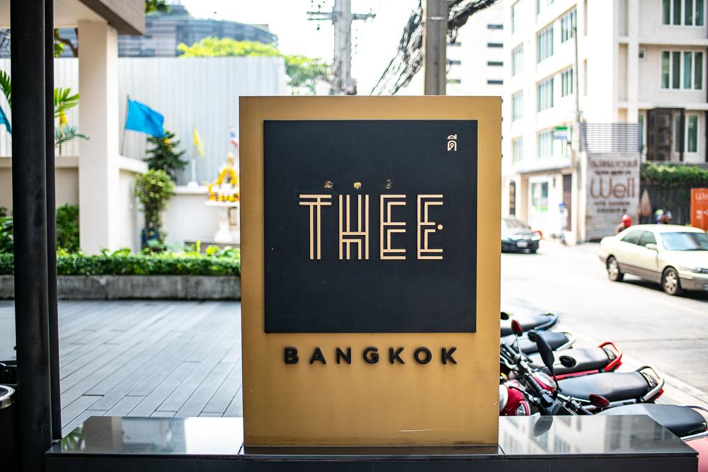 曼谷特希酒店