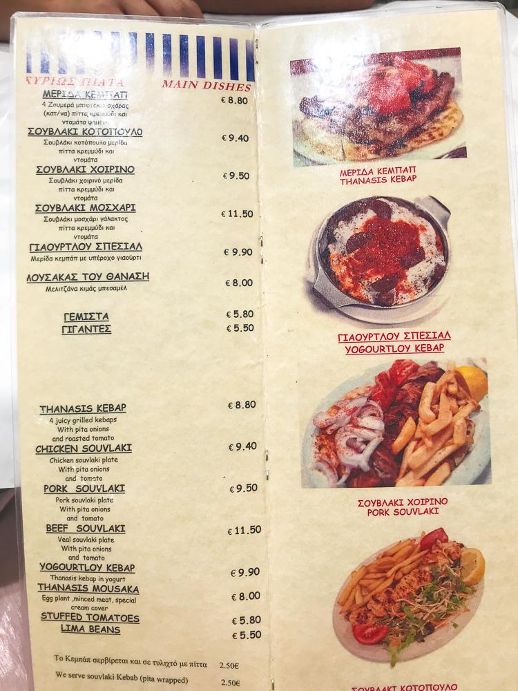 O Thanasis菜單