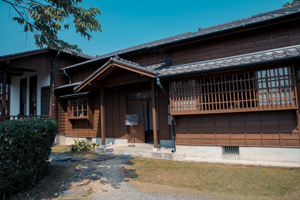 八田與一住宅