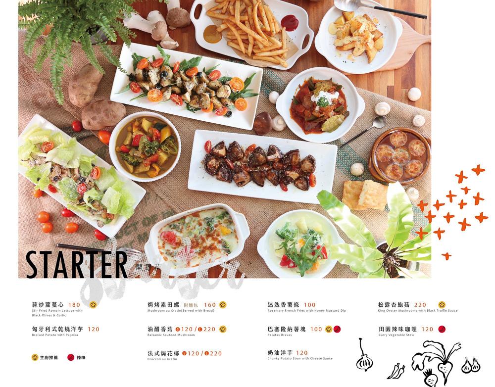 布佬廚房菜單
