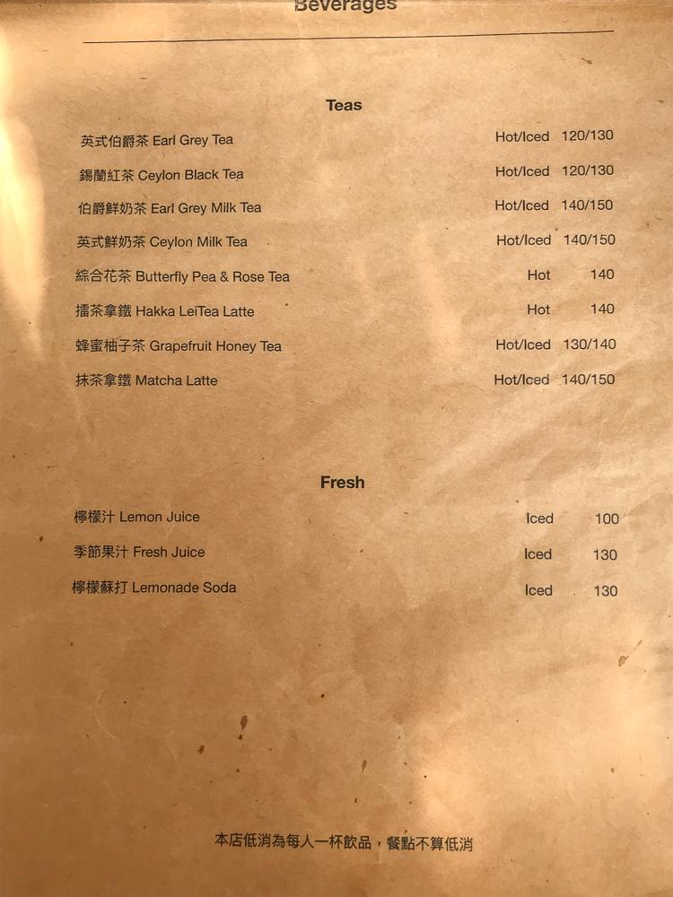 肥春號菜單