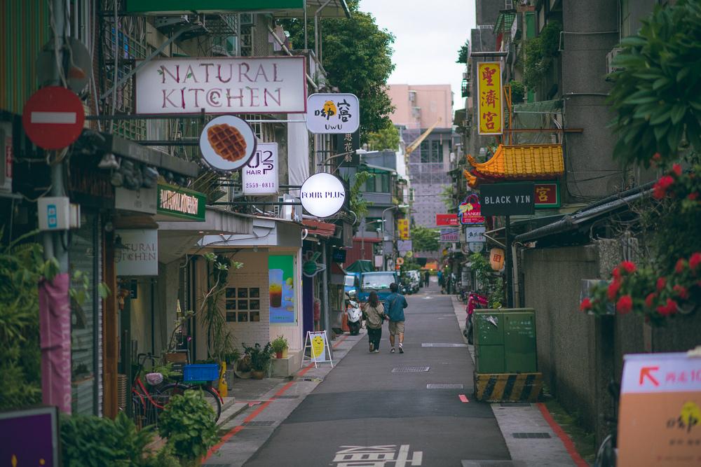 赤峰街散步地圖