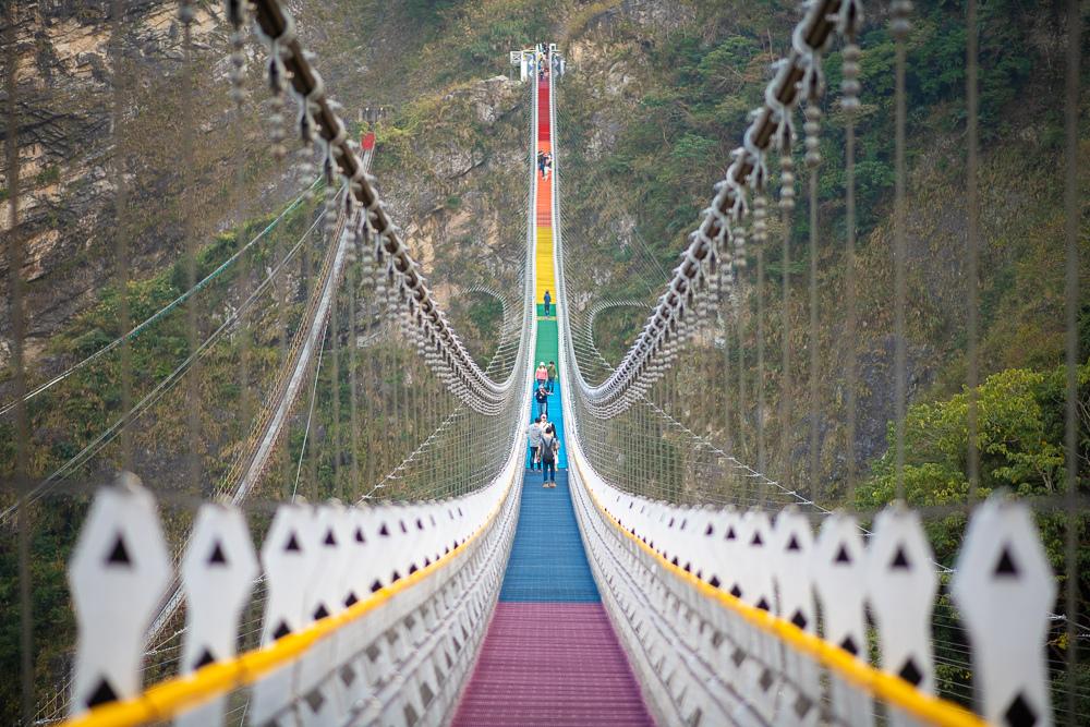 南投彩虹吊橋