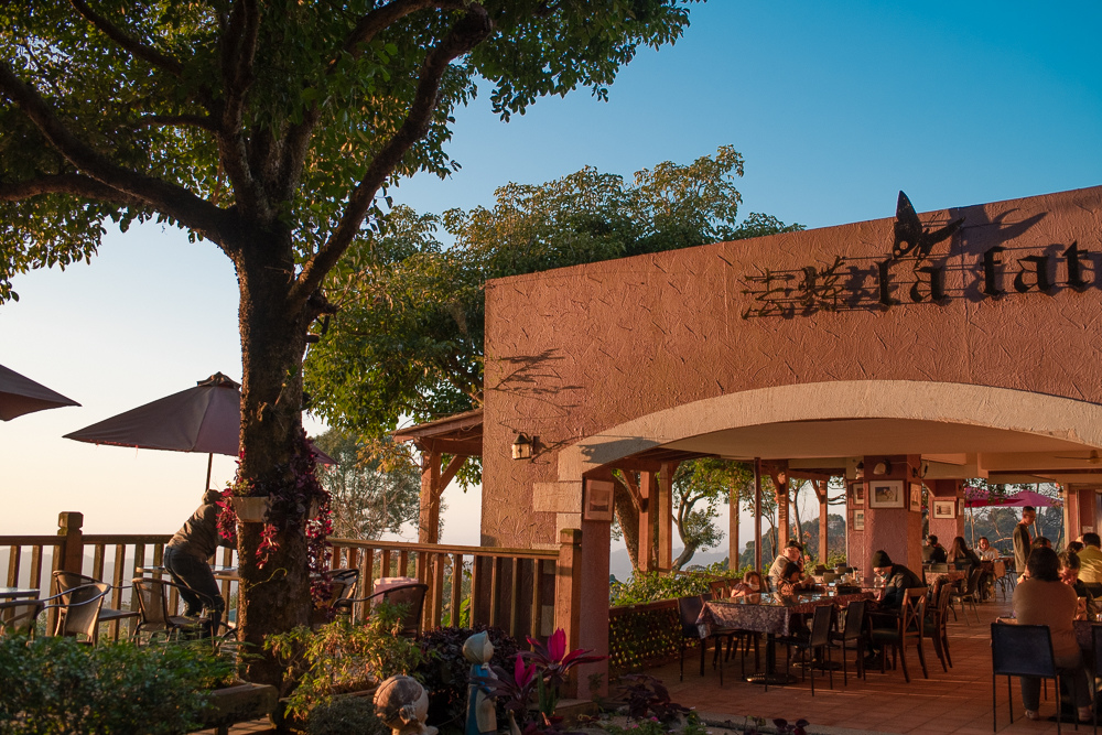 太平景觀餐廳推薦