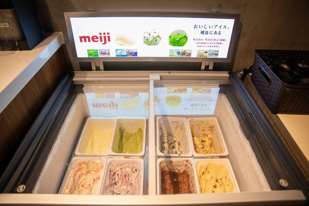 鍋好日冰淇淋