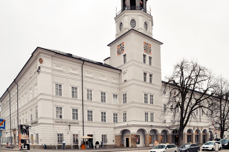 薩爾斯堡博物館