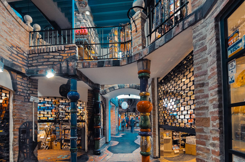 百水藝術村 Hundertwasser Village