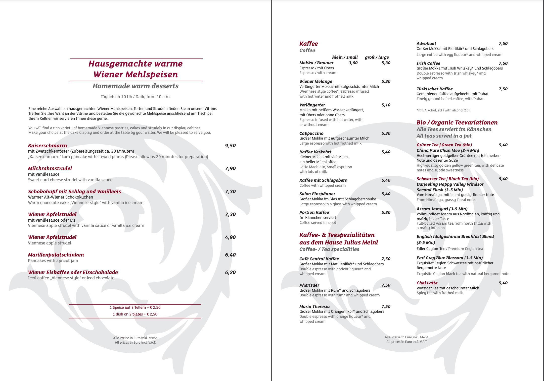 中央咖啡館 菜單