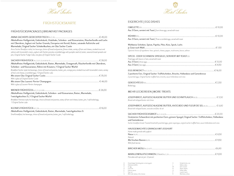 薩赫咖啡菜單